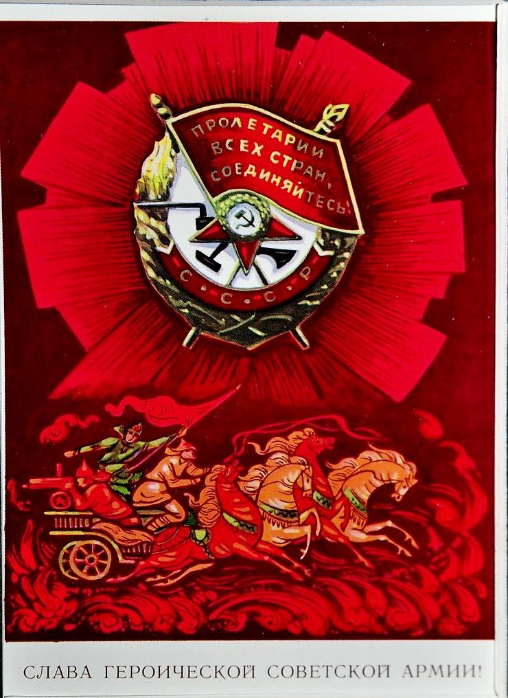 День военного пенсионера открытка 476