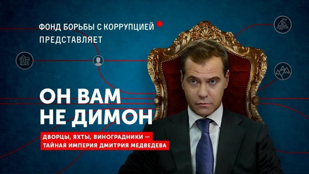 криминальные новости ярославская