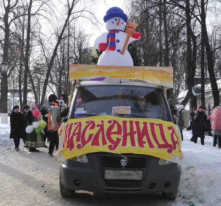 http://www.ulizza.ru/upload/medialibrary/831/831b4bb32181bfe99411ddffcf36085d.jpg